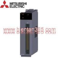 Mitsubishi qd75p2