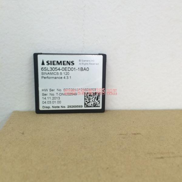 SIEMEN SINAMICS S120