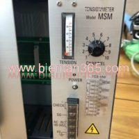 Eiko tensionmeter msm-ps2