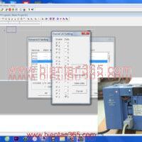 Huong dan upload plc ls master k