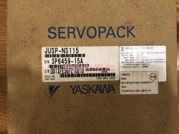 Communication module for driver sigma ii jusp-ns115