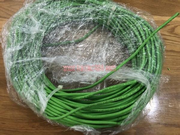 Cable profinet siemens 6xv 1841-2a