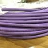 Cáp mềm chống đứt siemens profibus 6xv 1830-0ph10