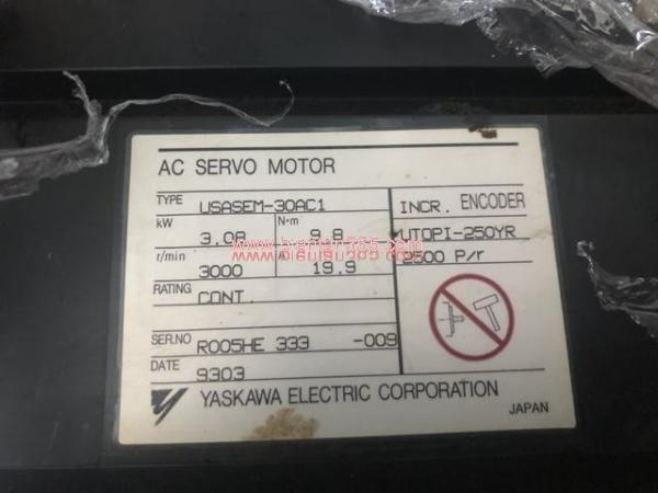 Động cơ ac servo yaskawa 3,08kw usasem-30ac1